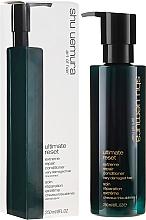 Fragrances, Perfumes, Cosmetics Repair Conditioner - Shu Uemura Art of Hair Ultimate Reset Conditioner