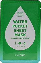 Fragrances, Perfumes, Cosmetics Soothing Face Sheet Mask - Laneige Water Pocket Sheet Mask Skin Relief