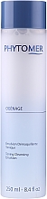 Fragrances, Perfumes, Cosmetics Face Emulsion - Phytomer Ogenage Toning Cleansing Emulsion