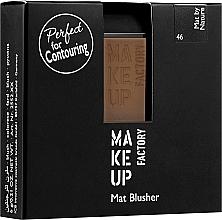 Fragrances, Perfumes, Cosmetics Matte Blush - Make Up Factory Mat Blusher