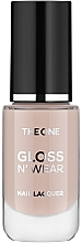 Fragrances, Perfumes, Cosmetics Nail Polish Spray - Oriflame The One Gloss and Wear Nail Lacquer