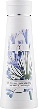 Fragrances, Perfumes, Cosmetics Cleansing Milk for Dry & Sensitive Skin - Ryor Face Care