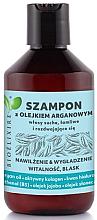 Fragrances, Perfumes, Cosmetics Argan Shampoo for Dry & Brittle Hair - Bioelixire Shampoo