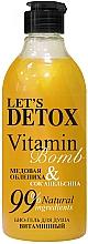 "Fragrances, Perfumes, Cosmetics Shower Gel ""Vitamin"" - Body Boom ""Vitamin Bomb"""