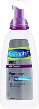 Fragrances, Perfumes, Cosmetics Face Wash Foam - Cetaphil Dermacontrol Foam Wash