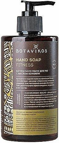 Liquid Hand Soap with Hemp Oil - Botavikos Fitness Hand Soap