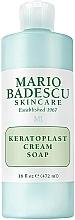 Fragrances, Perfumes, Cosmetics Exfoliating Facial Cream Soap - Mario Badescu Keratoplast Cream Soap