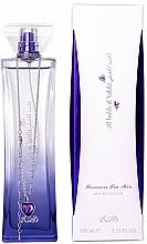 Fragrances, Perfumes, Cosmetics Rasasi Al Hobb Al Hakiki - Eau de Parfum