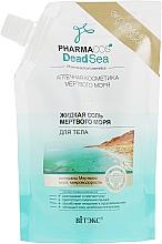 Fragrances, Perfumes, Cosmetics Liquid Dead Sea Salt - Vitex Dead Sea Salt