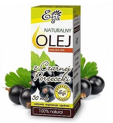 Natural Black Currant Seed Oil - Etja Natural Oil