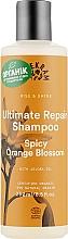 Fragrances, Perfumes, Cosmetics Organic Spicy Orange Blossom Shampoo - Urtekram Spicy Orange Blossom Ultimate Repair Shampoo