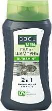 "Fragrances, Perfumes, Cosmetics Gel-Shampoo ""Ultramint"" 2in1 - Cool Men"