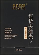 Fragrances, Perfumes, Cosmetics Oil Absorbing Paper - Pil'aten Papeles Matificantes Native Blotting Paper