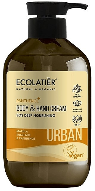 SOS Deep Nourishing. Marula, Kukui Nut and Panthenol Hand and Body Cream - Ecolatier Urban Nourishing Body & Hand Cream