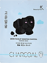 Fragrances, Perfumes, Cosmetics Cleansing Face Mask - Beauty Kei Micro Facialist Boosting Charcoal Essence Mask