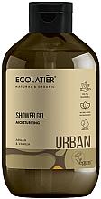 "Fragrances, Perfumes, Cosmetics Moisturizing Shower Gel ""Argan & Vanilla"" - Ecolatier Urban Shower Gel"