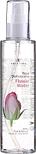 Fragrances, Perfumes, Cosmetics Body & Hair Rose Water Spray - Hristina Cosmetics Rosa Damascena Flower Water