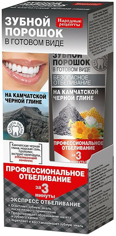 Kamchatka Black Clay Based Tooth Powder - Fito Cosmetic Folk Recipes