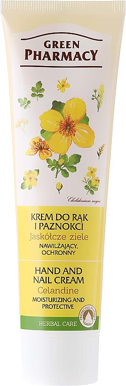 "Hand and Nail Cream ""Celandine"" - Green Pharmacy"
