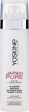 Fragrances, Perfumes, Cosmetics Makeup Remover Milk - Yoskine Japan Pure