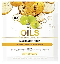 "Fragrances, Perfumes, Cosmetics Face Mask 45+ ""Nourishment and Intensive Lifting"" - BelKosmex OILS Natural Origin"