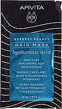 Fragrances, Perfumes, Cosmetics Moisturizing Hyaluronic Acid Hair Mask - Apivita Moisturizing Hair Mask With Hyaluronic Acid