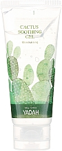 Fragrances, Perfumes, Cosmetics Cactus Moisturizing Gel - Yadah Cactus Soothing Gel