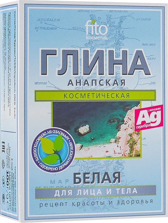"""Face and Body White Clay """"Anapskaya"""" - Fito Cosmetic"""