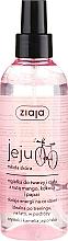 Fragrances, Perfumes, Cosmetics Face and Body Lotion-Spray with Mango, Coconut and Papaya - Ziaja Jeju