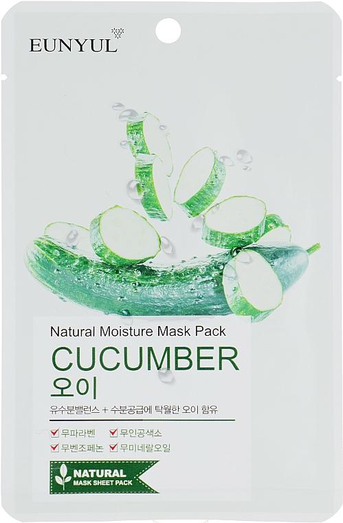 Cucumber Sheet Mask - Eunyul Natural Moisture Mask Pack