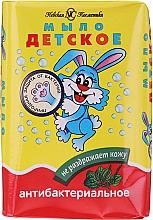 Fragrances, Perfumes, Cosmetics Plantain and Tea Tree Antibacterial Kids Soap - Newska Kosmetyka