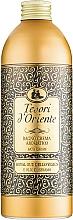 Fragrances, Perfumes, Cosmetics Aromatic Bath Cream - Tesori d`Oriente Royal Oud Dello Yemen