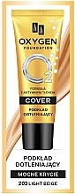 Fragrances, Perfumes, Cosmetics Foundation - AA Oxygen Cover Foundation