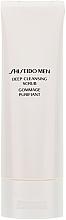 Deep Cleansing Scrub - Shiseido Men Deep Cleansing Scrub  — photo N2