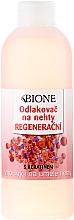 Fragrances, Perfumes, Cosmetics Nail Polish Remover - Bione Cosmetics Regenerative Nail Polish Remover