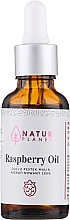 Fragrances, Perfumes, Cosmetics Raspberry Seed Oil - Natur Planet Raspberry Oil 100%