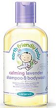 Fragrances, Perfumes, Cosmetics Lavender Shower Gel-Shampoo - Earth Friendly Baby Calming Lavender Shampoo & Bodywash