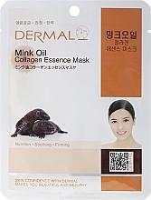Fragrances, Perfumes, Cosmetics Collagen and Mink Oil Mask - Dermal Mink Oil Collagen Essence Mask