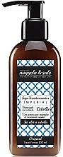 Fragrances, Perfumes, Cosmetics Hair Conditioner - Nuggela & Sule Imperial Onion Super Conditioner