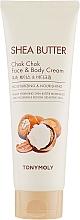 Fragrances, Perfumes, Cosmetics Nourishing Face & Body Cream - Tony Moly Shea Butter Chok Chok Face & Body Cream