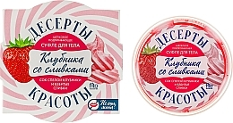 """Fragrances, Perfumes, Cosmetics Body Souffle """"Strawberry with Cream"""" - Fito Cosmetic Deserty Krasoty"""