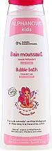 "Fragrances, Perfumes, Cosmetics Bath Foam ""Strawberry"" - Alphanova Kids Princess Foaming Bath"