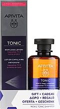 Fragrances, Perfumes, Cosmetics Set - Apivita Set (shm/250ml + lotion/150ml)