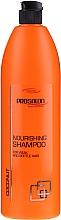 "Fragrances, Perfumes, Cosmetics Nourishing Shampoo ""Coconut"" - Prosalon Hair Care Shampoo"