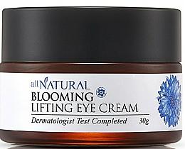 Fragrances, Perfumes, Cosmetics High Intensity Brightening Lifting Eye Cream - All Natural Blooming Lifting Eye Cream