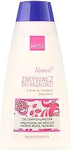 "Fragrances, Perfumes, Cosmetics Nail Polish Remover ""Lanolin and Fruit Acids"" - Pharma CF Missy"