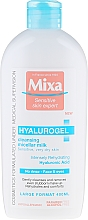 Fragrances, Perfumes, Cosmetics Micellar Water for Dry Skin - Mixa Hyalurogel Cleansing Micellar Milk