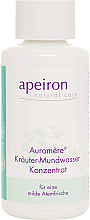 Fragrances, Perfumes, Cosmetics Mouthwash Concentrate - Apeiron Auromere Herbal Mouthwash Concentrate