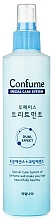 Fragrances, Perfumes, Cosmetics 2-Phase Hair Spray - Welcos Confume Two-Phase Treatment