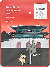 Fragrances, Perfumes, Cosmetics Rejuvenating Face Sheet Mask - Skin79 Seoul Girl's Beauty Secret Mask Wrinkle